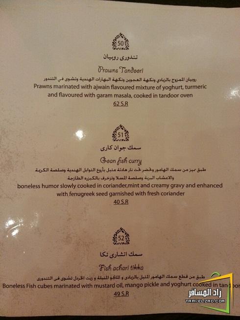 مطعم كوبر شندني الأسعار 4