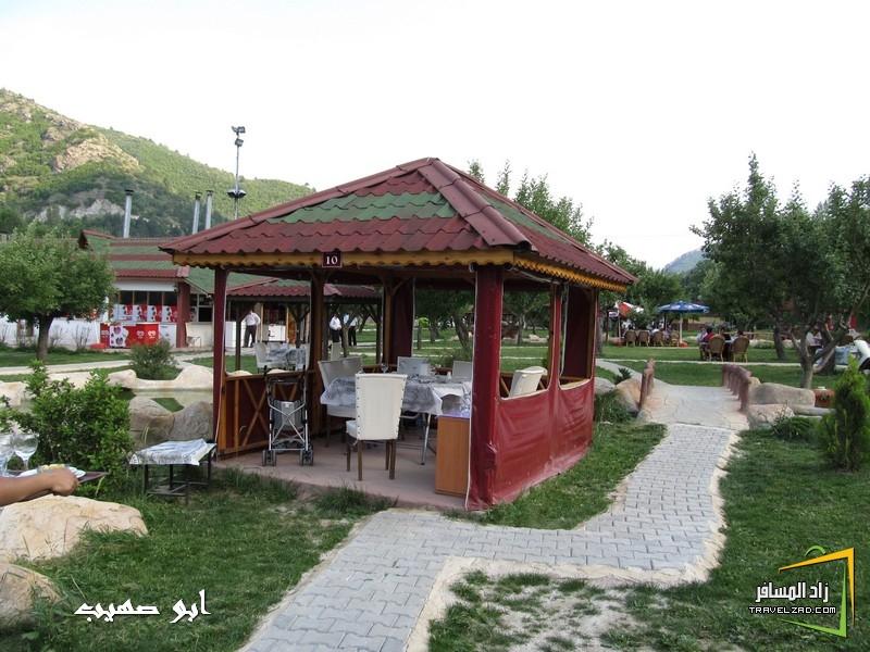 sivas -تركيا 96264.jpg