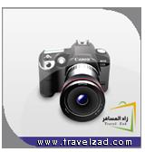 وسام الزاد للتصوير الاحترافي